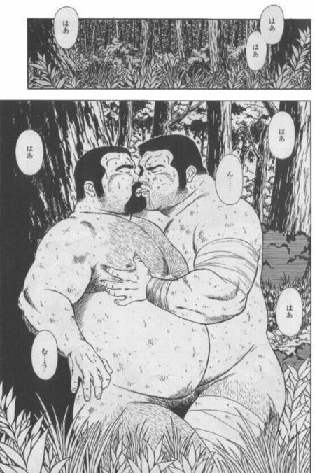 yaoi1.jpg