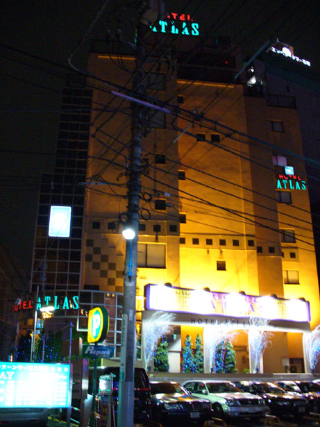 Love Hotel Atlas