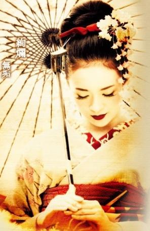 Profilbild User Sayuri (ID: 292)
